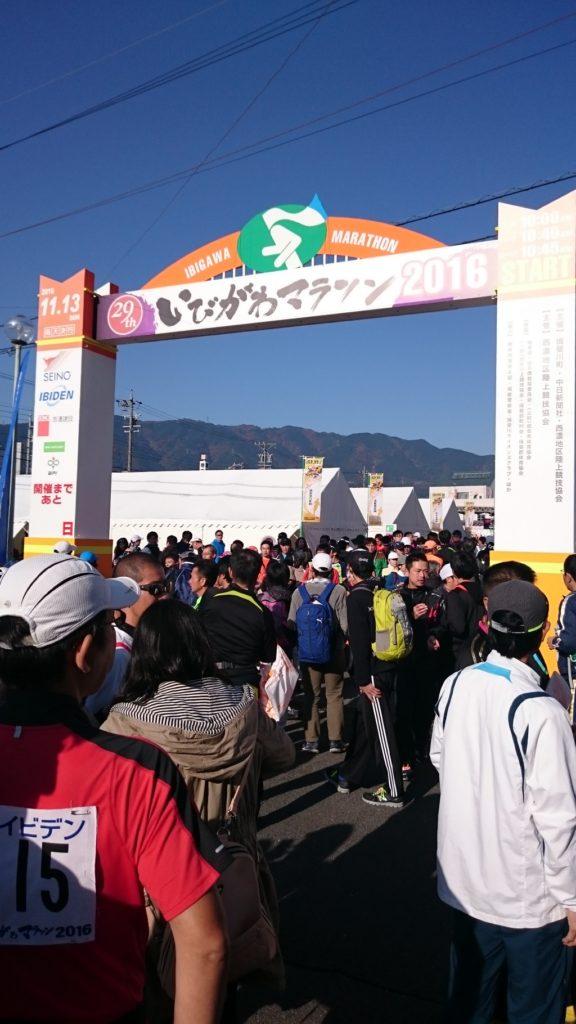 ibigawa2016_01
